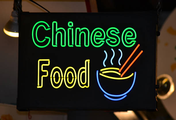 Chinese Food Sign stock photo
