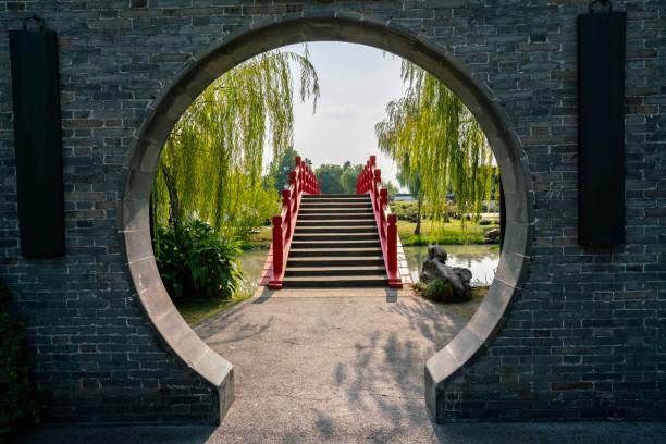 Chinese garden: arch gateway to bridge stock photo