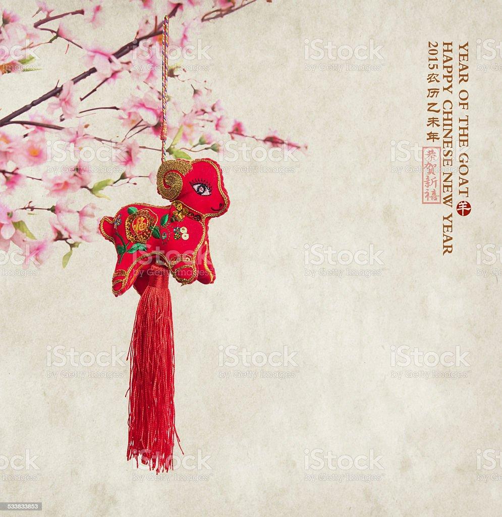 chinese goat toy stock photo