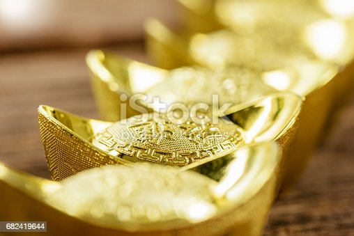 Chinese Gold Ingot Stock Photo & More Pictures of Banking
