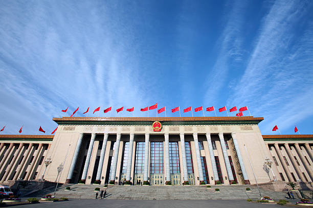 Chinese Government Building in Beijing Great Hall of the People (Chinese Parliament), Tiananmen Square in Beijing, China 20th century style stock pictures, royalty-free photos & images