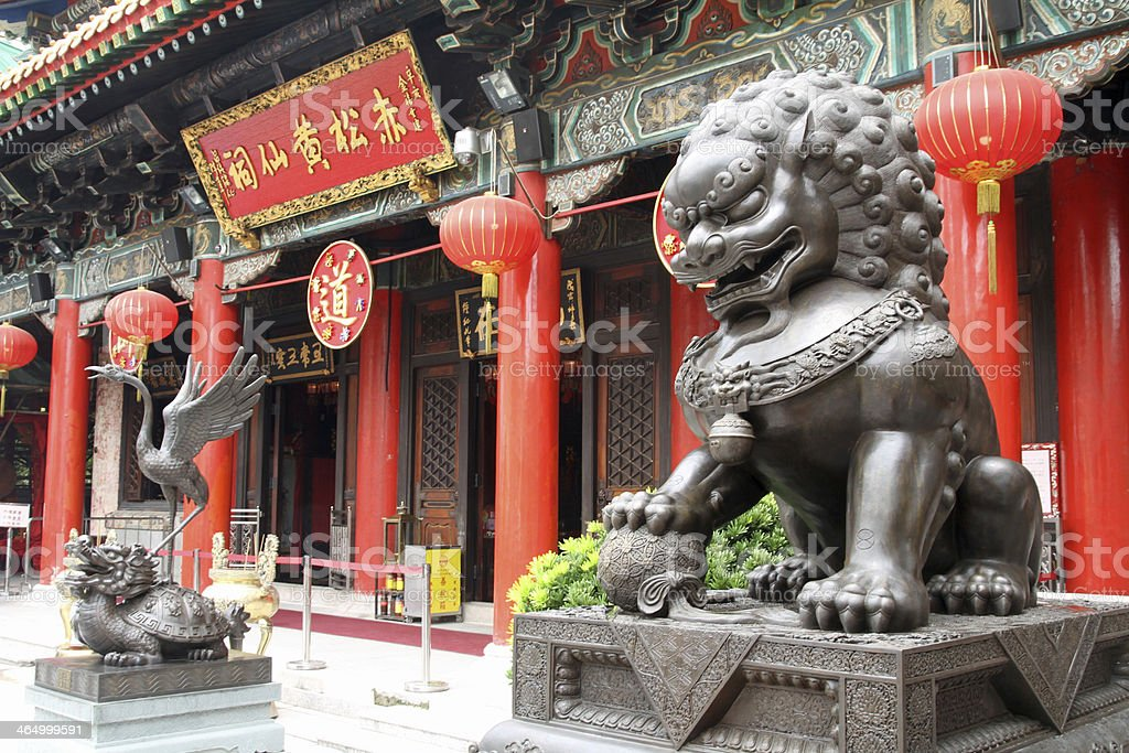 Chinese guardian lion at Wong Tai Sin Temple, Hong Kong stock photo