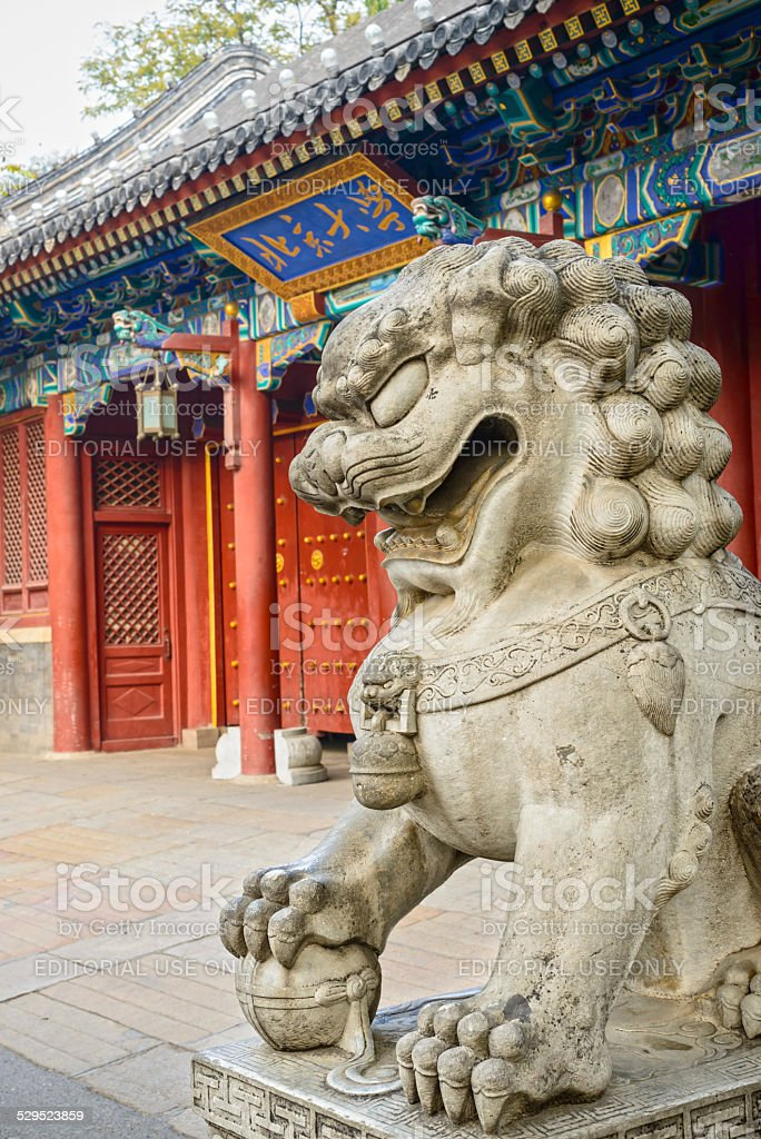 Chinese guardian lion stock photo