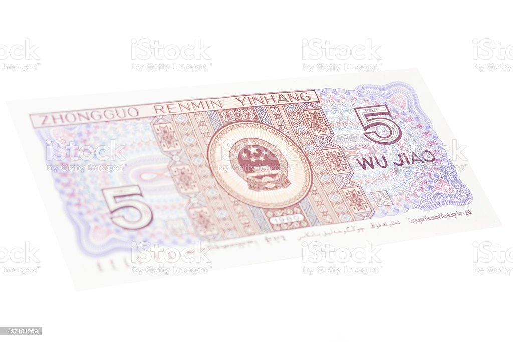 Chinese Half Yuan Note - Back stock photo