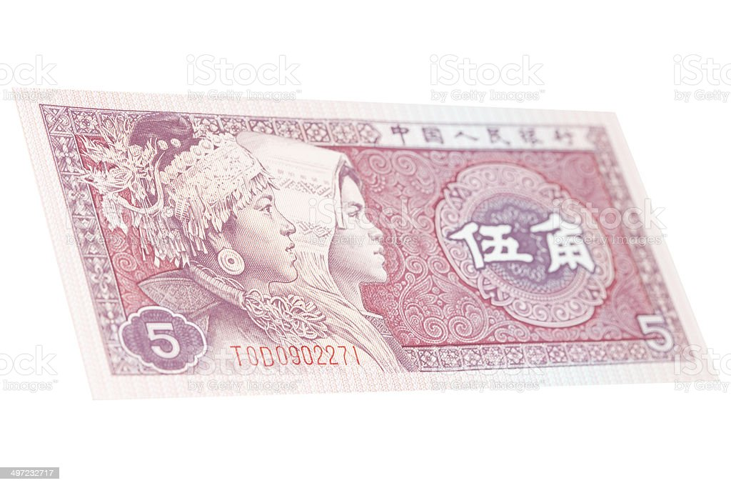 Chinese Half Yuan Note - Front stock photo