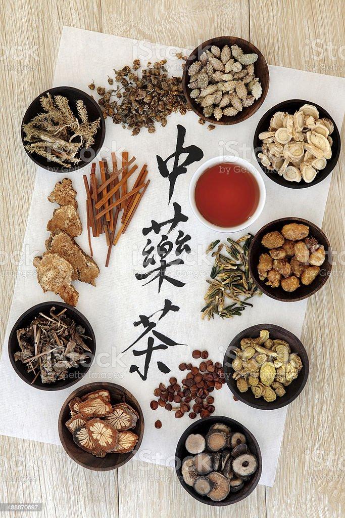 Chinese Herbal Tea stock photo