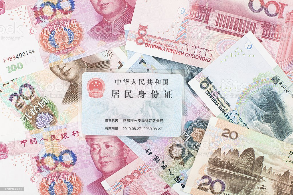 chinese ID Card and money stock photo
