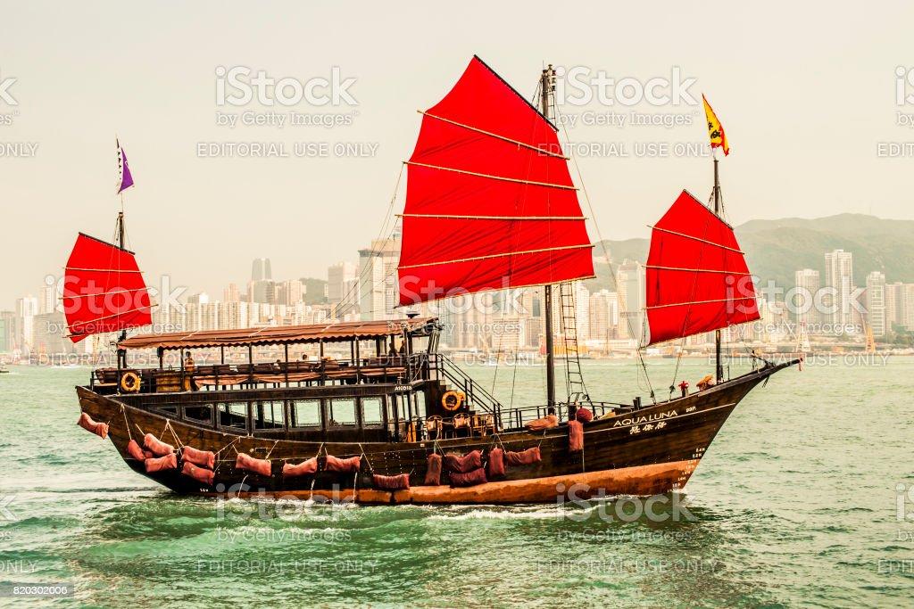Chinese Junk Boat stock photo