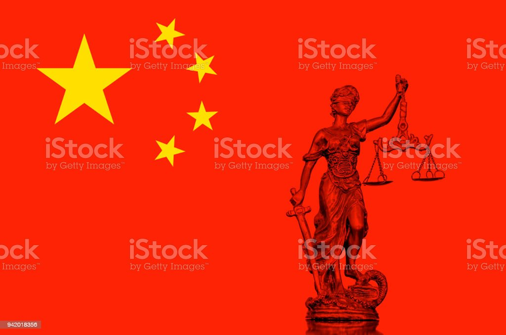 Chinese Justice stock photo