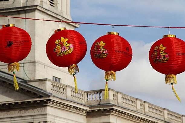 Lanterne chinoise décorations à Londres - Photo