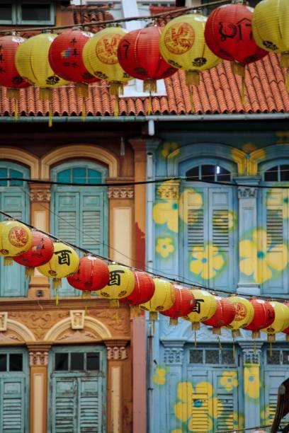 Chinese lanterns in Singapore Street stock photo