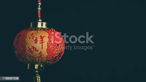 1176499937 istock photo Chinese lanterns on black background in china town.2020 Chinese New Year Rat zodiac sign.Chinese translate: Happy New Year 1199097539