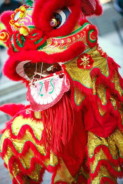 Chinese Lion Dragon Dancer stock photo