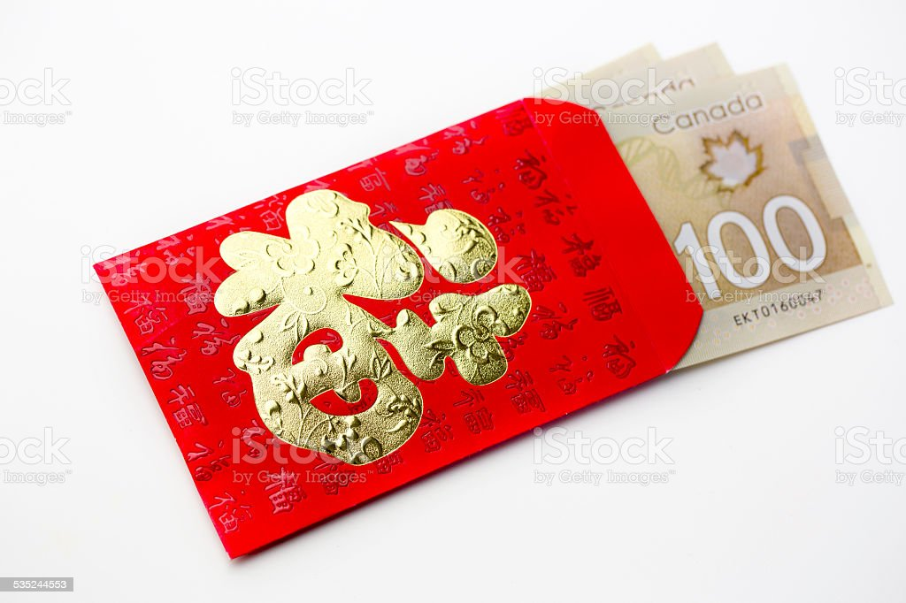 Chinese Lucky Money Stock Photo - Download Image Now - iStock