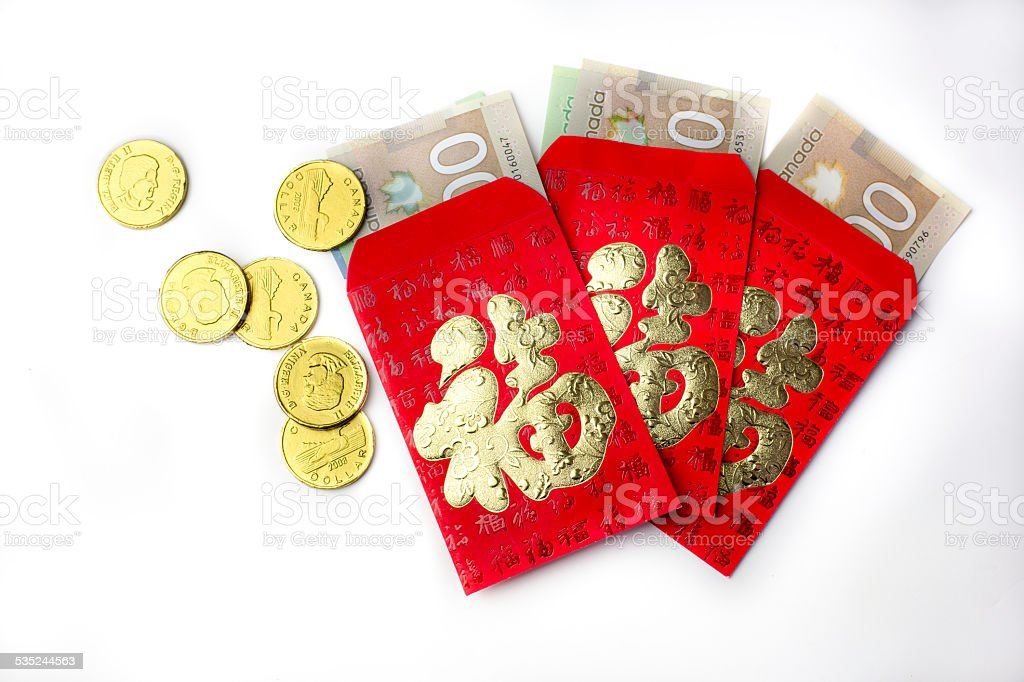 Chinese Lucky money stock photo