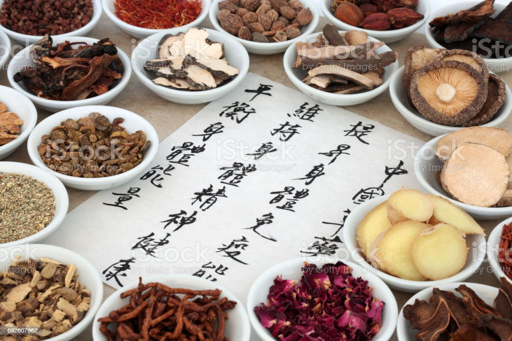 Chinese Medicinal Herbs stock photo