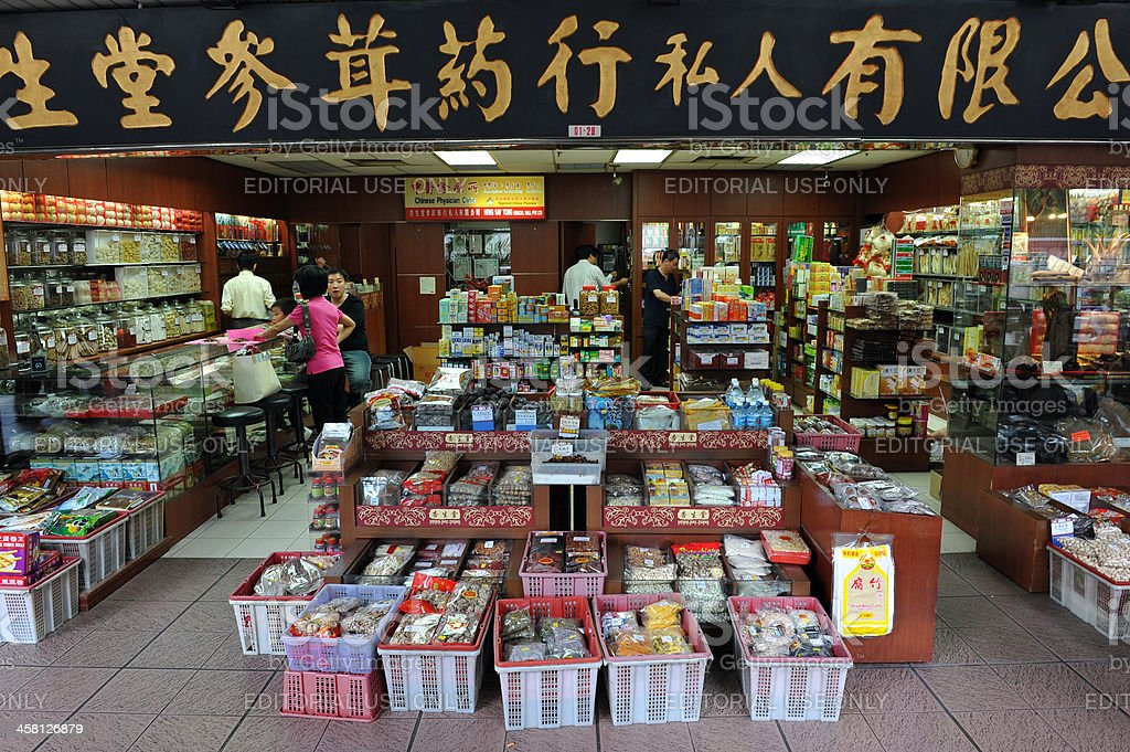 Chinese Medicine Shop in Singapore royalty-free stock photo