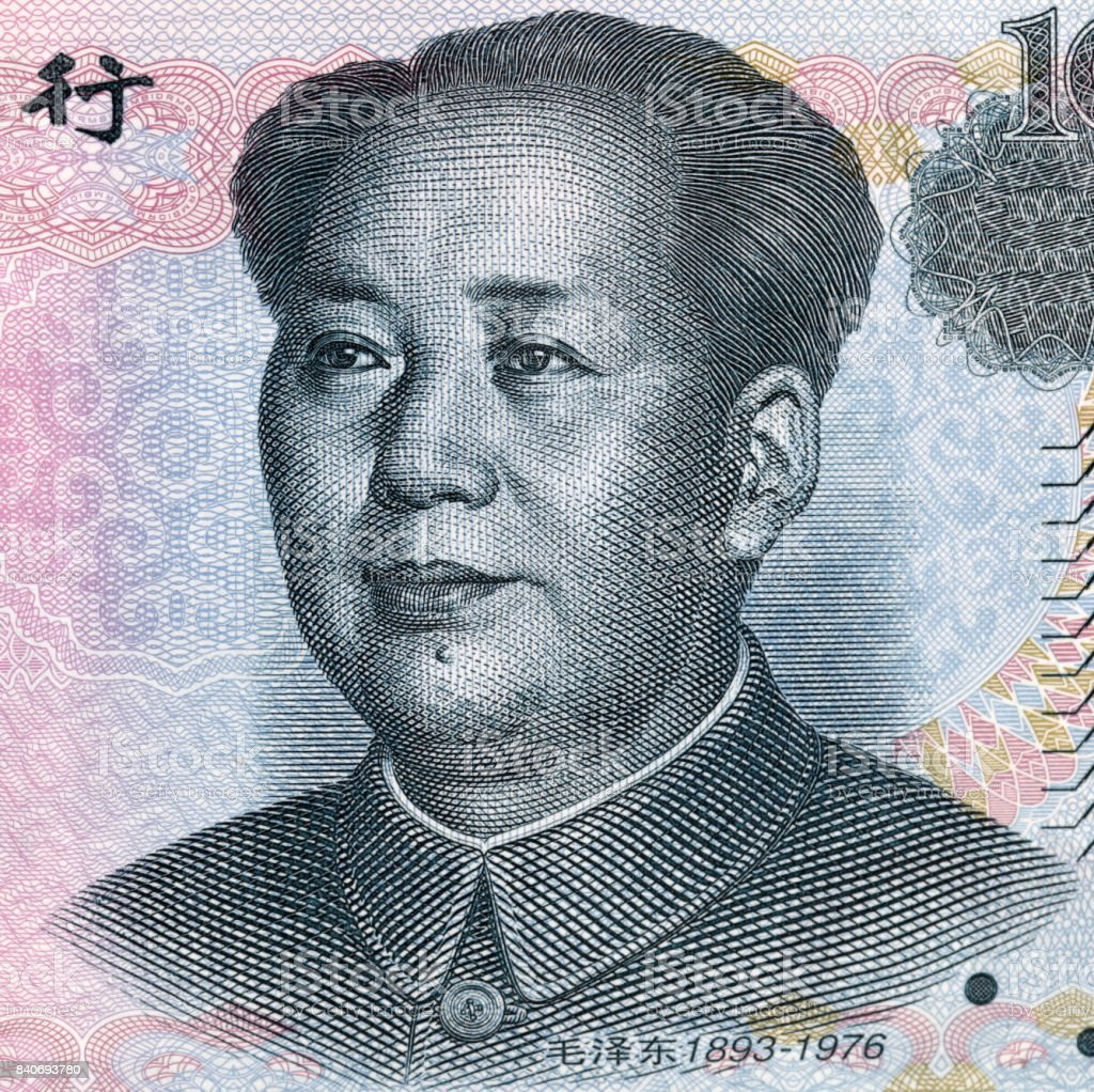 Chinese money isolated   background stock photo