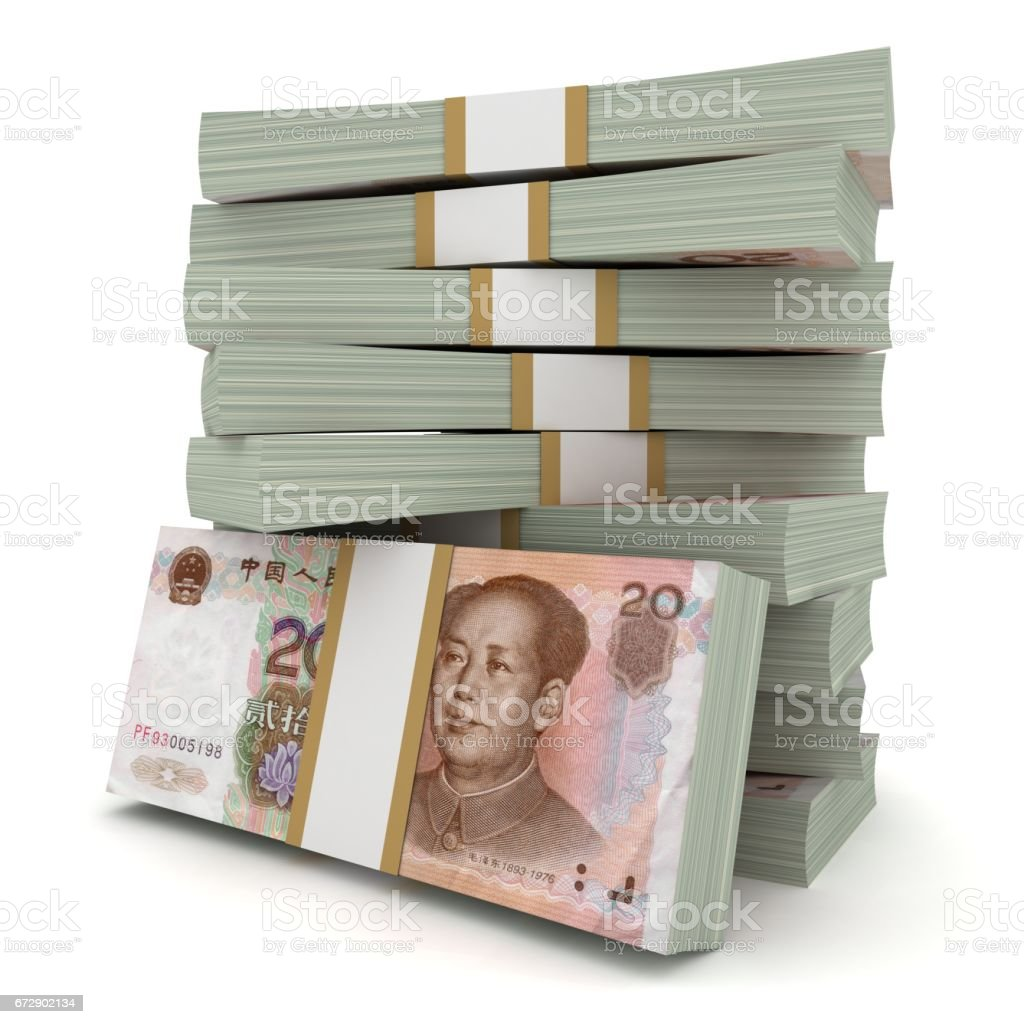 Chinese money rmb stock photo
