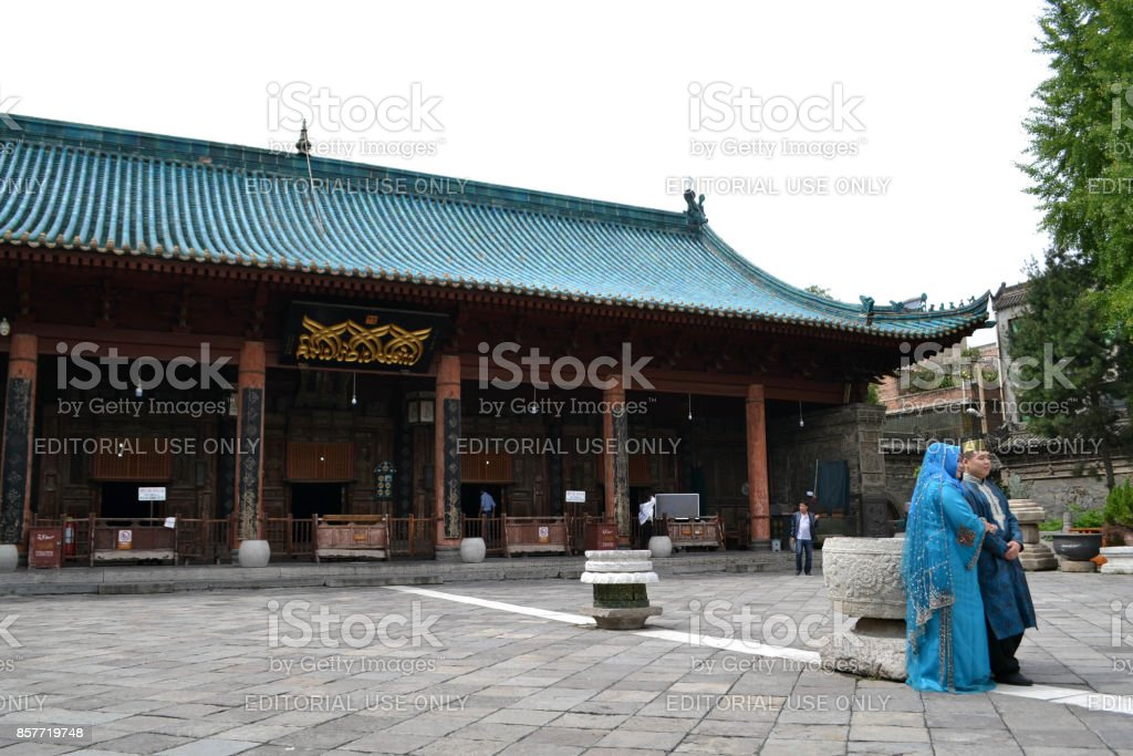 Chinese Muslims around Xi'an Great Mosque, one of the most important place for Chinese Muslims in China stock photo