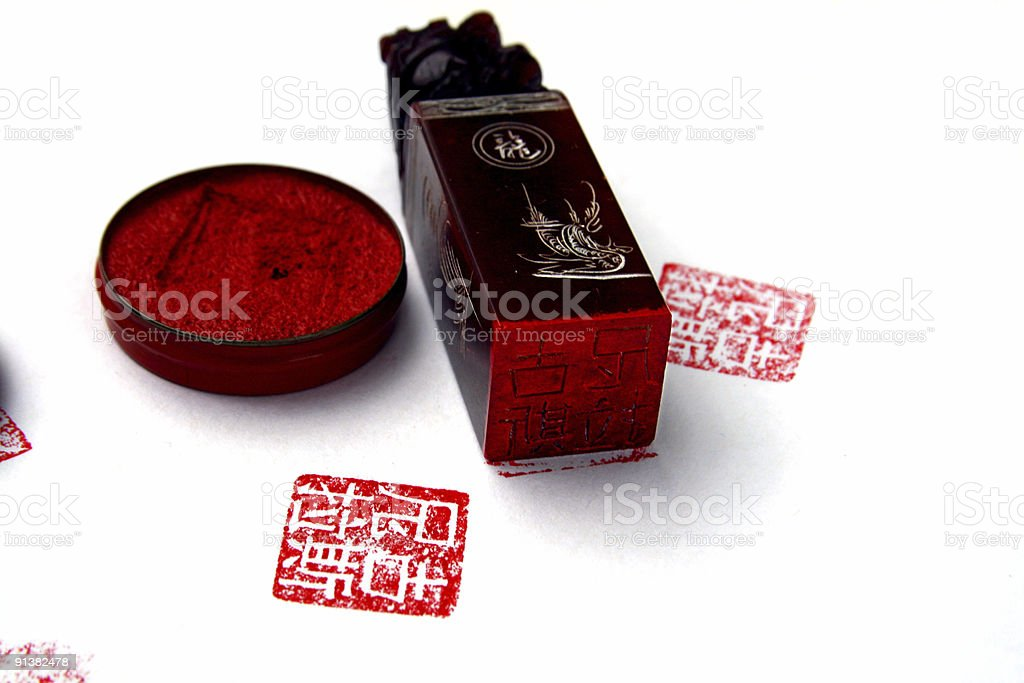 Chinese Name Stamp and Ink pad with copy space royalty-free stock photo