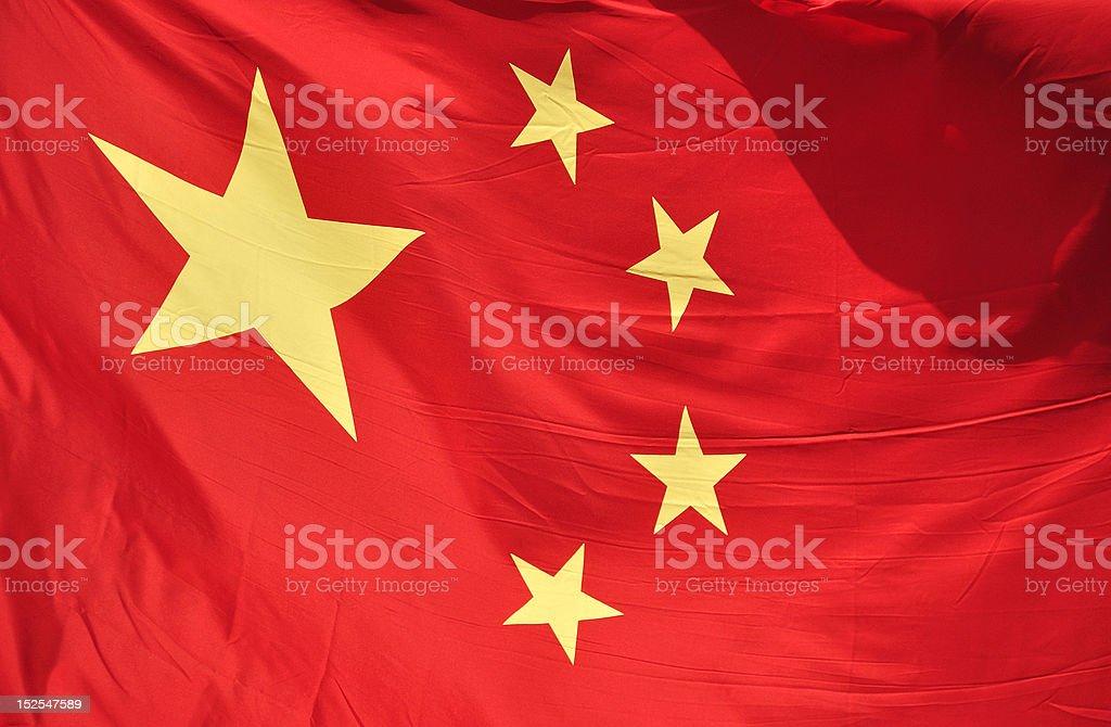 Chinese National Flag stock photo