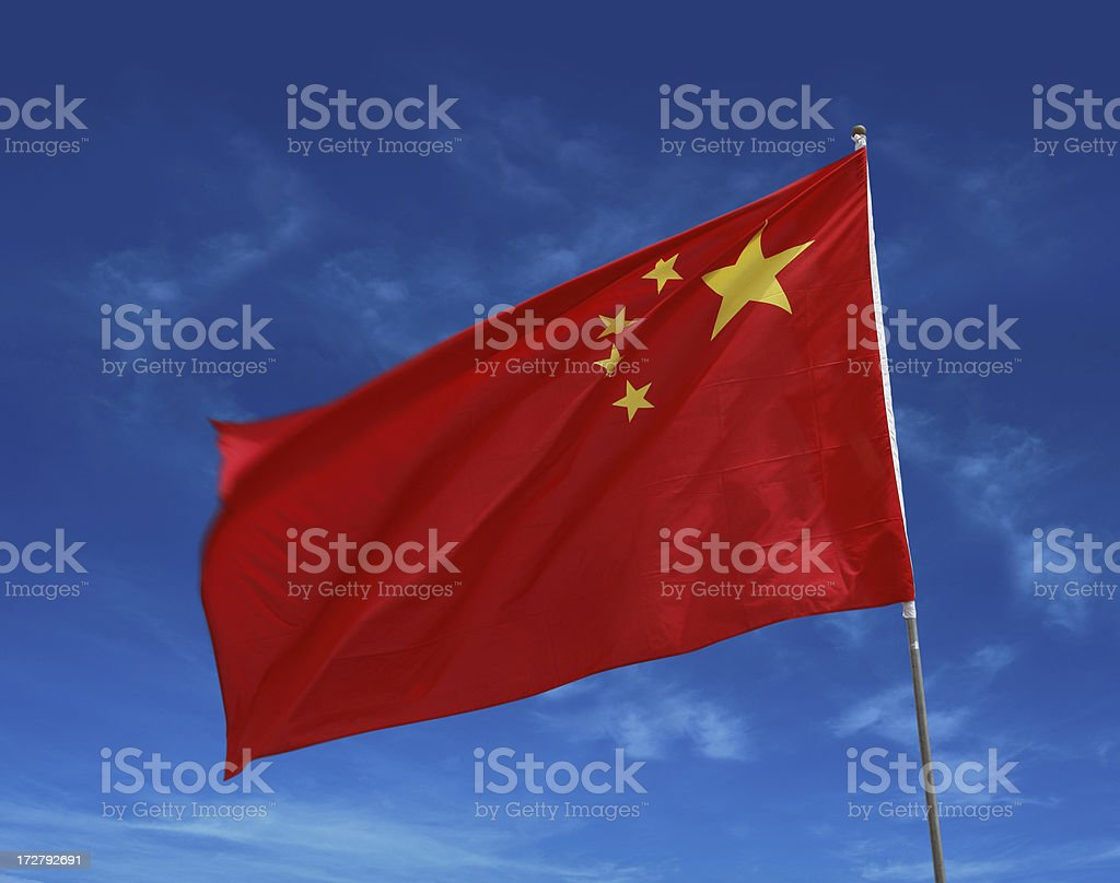 Chinese National Flag royalty-free stock photo