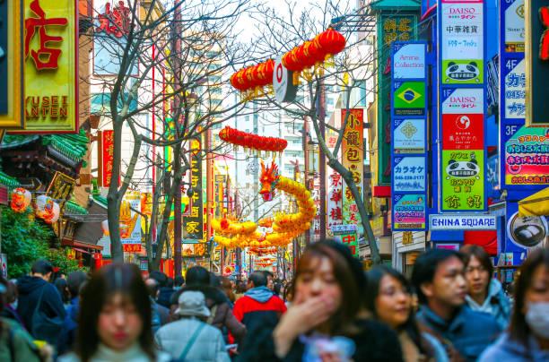 chinese new year 2018 in yokohama chinatown - festival delle lanterne cinesi foto e immagini stock