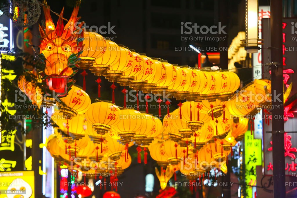 Chinese New Year 2020 Decoration Lantern Dragon Stock Photo Download Image Now Istock