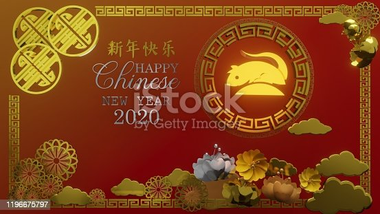1176499937 istock photo Chinese new year 2020 wth cute rat. 1196675797