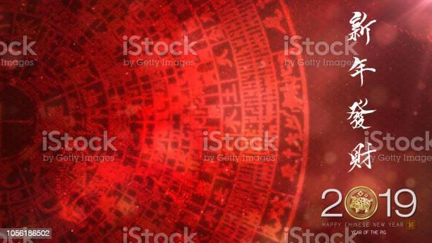 Chinese new year background decoration background decoration 2019 of picture id1056186502?b=1&k=6&m=1056186502&s=612x612&h=5z hb 5zqb0ko1l69j5lfrqxe9jaso9ne  yxk6mcd8=