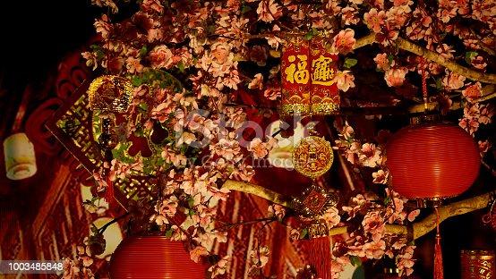 istock 2019 chinese new year background 1003485848