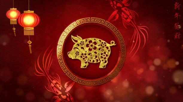 chinese new year background - cultura cinese foto e immagini stock