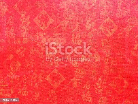 istock Chinese new year background 506702866