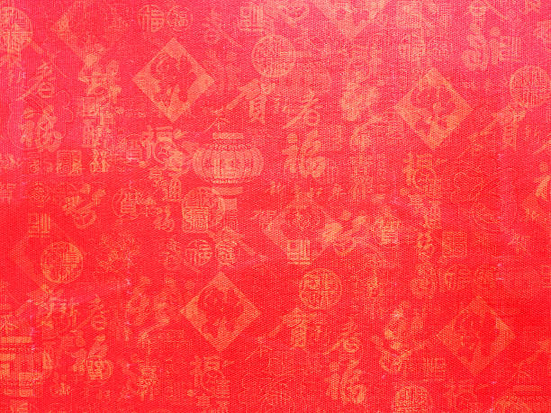 chinese new year background - chinese new year stock pictures, royalty-free photos & images