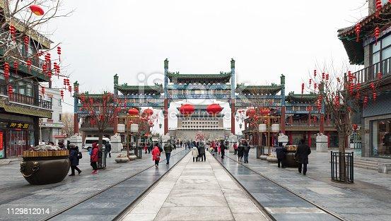 Beijing,China - February 14, 2019: 2019 Chinese New Year Beijing Qianmen shopping street Zhengyangmen Gate Archway night view.