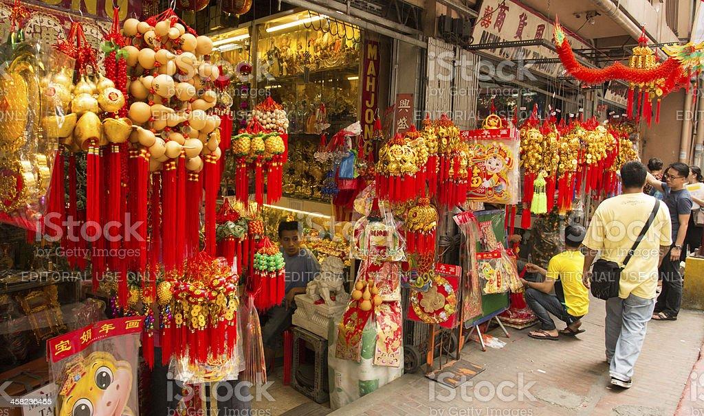 Chinese new year celebration stock photo