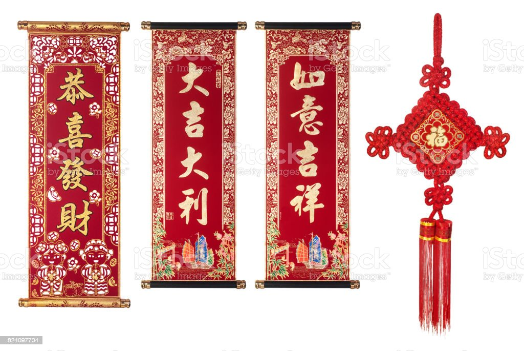 Chinese New Year couplets, decorate elements for Chinese new year. Translation: Happy New Year, Gong Xi Fai Chai stock photo