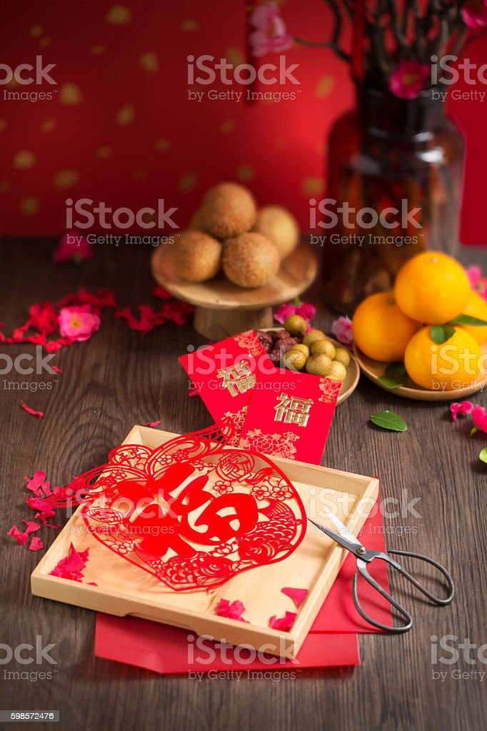 Chinese new year decoration table top shot. ストックフォト