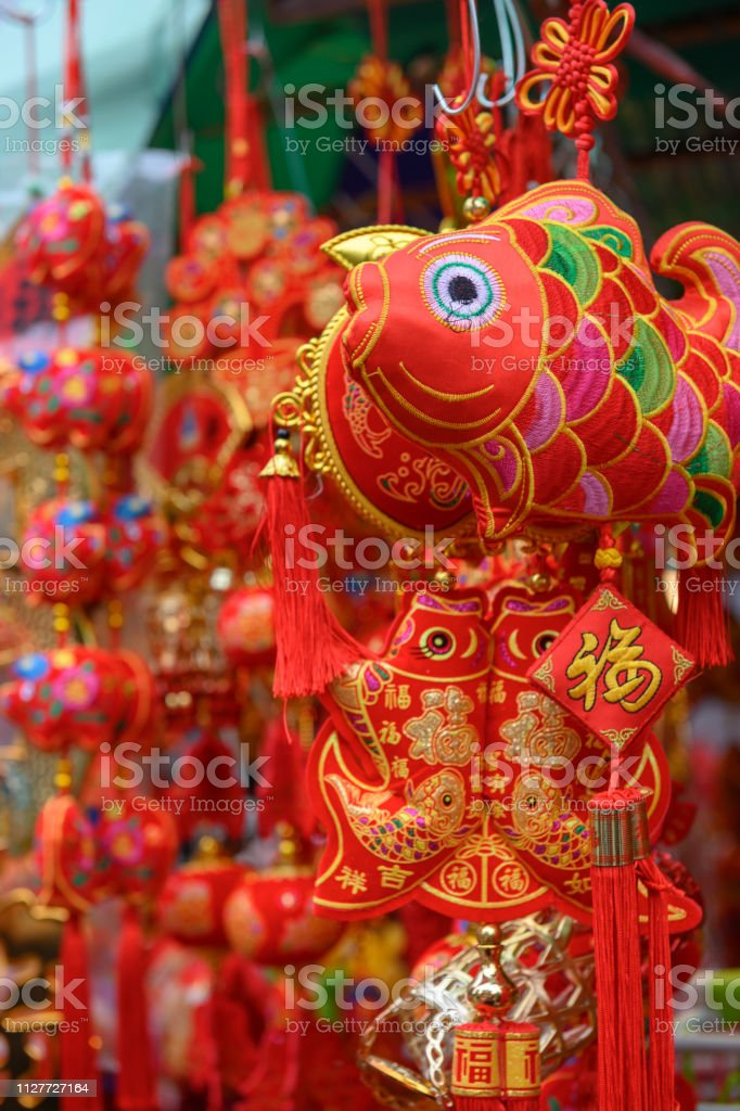 chinese new year decorations stock photo download image now istock chinese new year decorations stock photo download image now istock