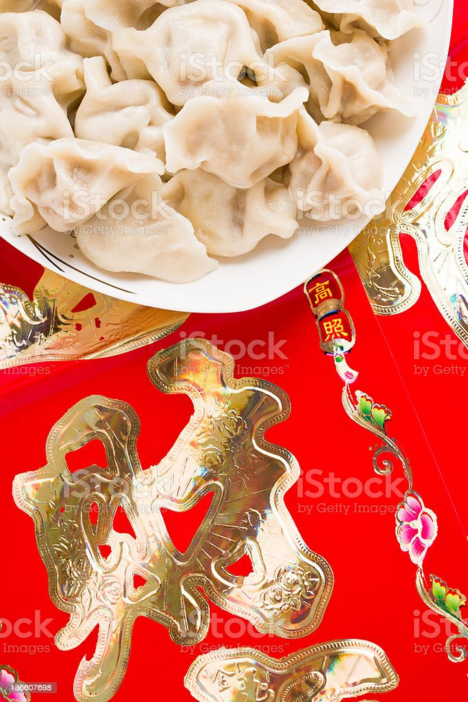 Chinese New Year elements stock photo