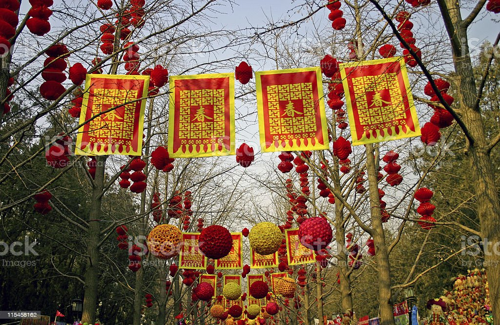 Chinese New Year Festival Decorations royalty-free stock photo