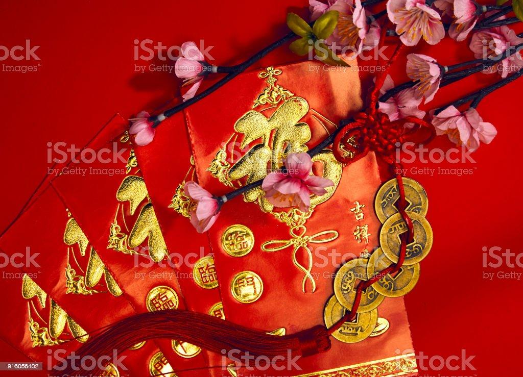 Prune De Decorations De Festival De Nouvel An Chinois Fleurs Wthi