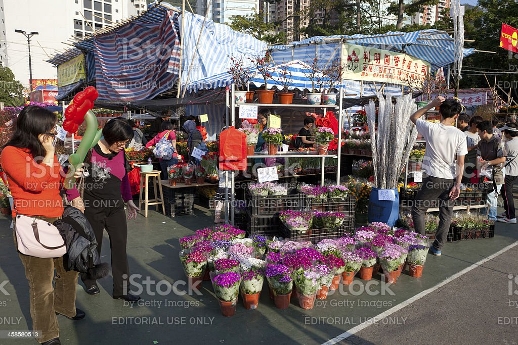 Chinese New Year Flower Market royalty-free stock photo