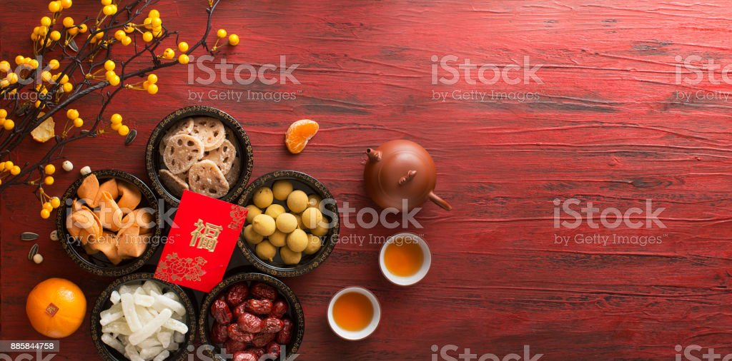 Chinese new year food and drink still life. royalty-free stock photo