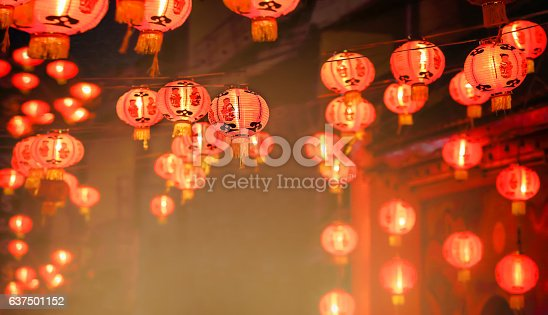 istock Chinese new year lanterns in china town. 637501152