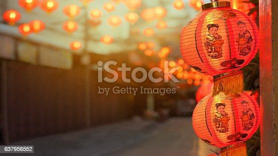 istock Chinese new year lanterns in china town. 637956552