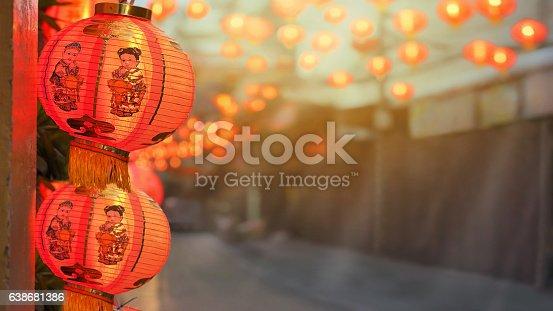 istock Chinese new year lanterns in china town. 638681386
