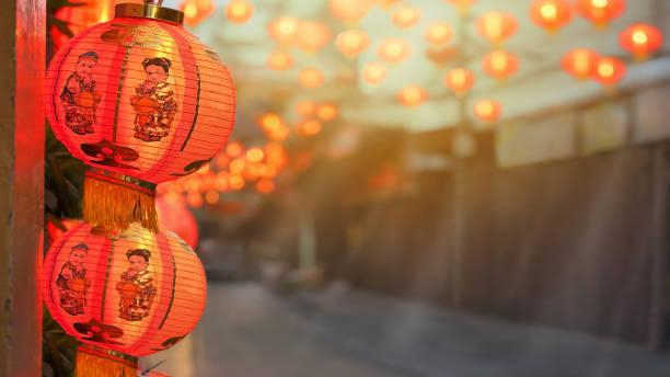 chinese new year lanterns in china town. - festival delle lanterne cinesi foto e immagini stock