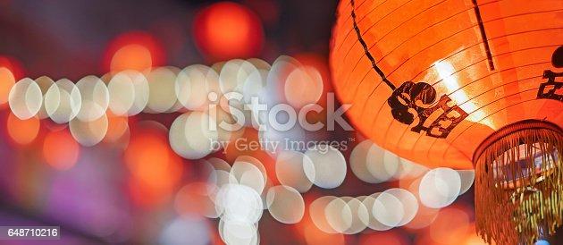 istock Chinese new year lanterns in china town. 648710216